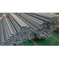 Quality GB/T 3090 SUS 304/316  Seamless Steel Tube Small Diameter Steel Tube for sale