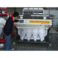 Quality color selector for sweet corn and Corn kernels color sorter/ waxy corn optical selection for sale