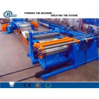 Quality High Precision Small Sheet Metal Slitter Machine 0.3 - 0.7mm Approved CE for sale