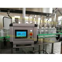 China 18 Rising Heads Fruit Juice Production Line , 150ml - 2000ml Hot Fill Bottling Equipment on sale