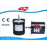 Buy 60KTYZ Permanent Magnet AC Synchronous Gear Motor 110V / 220V voltage at wholesale prices