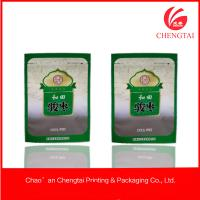 Quality Three-layer laminated Al foil sealed plastic bag for food packaging for sale