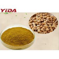 Buy cheap Organic Weight Losing Raw Materials Semen Coicis / Job'S Tears Seed / Coix Seed Powder from wholesalers