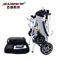 Quality Innovative Design Electric Folding Wheelchair OEM / ODM Available for sale