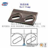 Quality Top Quality OEM Rail Casting Clamp for sale