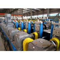 Buy Three Wave Crash Barrier Roll Forming Machine Highway Guardrail Fence Post at wholesale prices