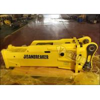 Buy cheap Silence Type Excavator Rock Breaker , Hydraulic Breaker For Excavator CAT320 from wholesalers