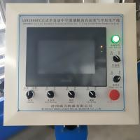 Quality PLC Control Insulating Glass Production Line for sale