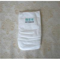 Quality Comfortable Baby Nappy, Super dry Baby Nappy for sale