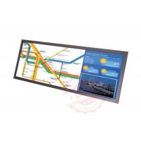 Buy cheap CE RoHS LCD Advertising Player Remote Control Digital Signage Displays from wholesalers