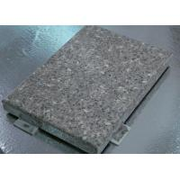 Quality Mable/Wooden Look Like Aluminum Panel For Exterior & Interior Wall Cladding for sale