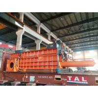 Quality 250 Tons Baling Force Electronic Control Discharging Scrap Metal Press Machine for sale