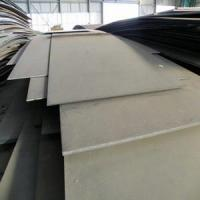 Quality Cold Rolled Steel Plate/Sheet for sale