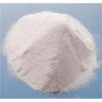 Buy cheap Manganese sulfate from wholesalers