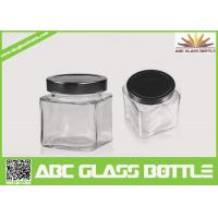 Quality Factory price sealed square metal lid glass jar,hotsale clear food jar with screw cap for sale