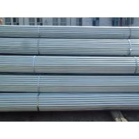 Quality BS1387 ASTM A53 GR.B Welding Galvanized Steel Pipe Q345B Q235B Q215B , 1mm - 30mm Thickness for sale