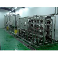 China PLC Reverse Osmosis Water Systems / Filtration System For Boiler Feed Water on sale