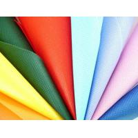 Quality Reusable PP Non Woven Fabric Non Toxic Waterproof For Agriculture Covers for sale