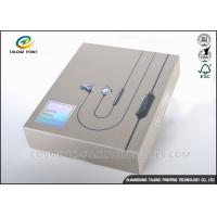 Buy Brown Color Electronics Shipping Box , Printed Packaging Boxes For Headset Box at wholesale prices