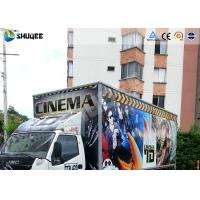 Quality 5D Dynamic Theater Simulation 5D Movie Theater With Exciting 12 Secial Effect for sale