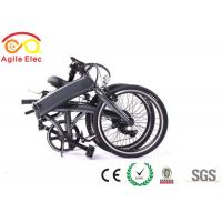 "Quality 36V 250W 20"" Portable Electric Folding Bike With Battery / Brushless Rear Hub Motor for sale"
