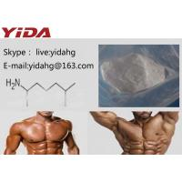 Quality Testosterone Base Pharmaceutical Raw Materials 98% Muscle Building Powder CAS 58-22-0 for sale