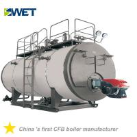 Quality High Automation Fire Tube Gas Steam Boiler 5 Ton 2 Ton 200kg High Working Efficiency for sale