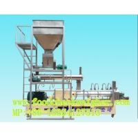Quality Twin Screw Extruder for Puffed Snack Food Processing Line hot sales in Africa for sale