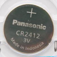 Buy cheap Panasonic CR2412 3v 100mah button cell battery  made in Japan from wholesalers