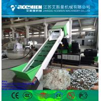 Buy pe pp plastic pellet making machine plastic granules making machine/Plastic pelletizing machine for recycle pe pp film at wholesale prices