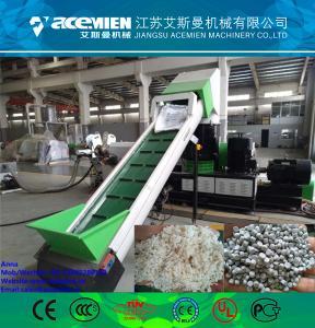 Quality Plastic film pelletizing machine/pp pe film granulating machine for sale