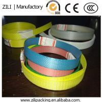 China PP strapping band on sale