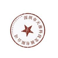 Shenzhen Tianhuai Technology&Development Co.,Ltd.