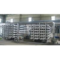 Quality Large Capacity RO Water Purifier Plant Reverse Osmosis Pretreatment / Purification for sale