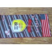 Quality Printed BOPP Laminated PP Woven Bags Recycled Woven Polypropylene Bags for sale
