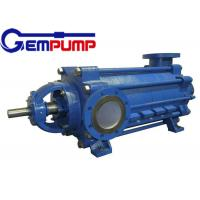 Quality Small boiler water supply Electric Centrifugal Pump / DG single suction centrifugal pump for sale