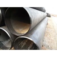 Quality Gas And Oil Seamless Steel Pipe, DIN 1629/3 for sale