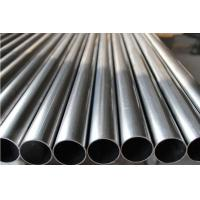 """Quality ASTM A213 / ASME SA213 TP304 / TP304L/TP316/TP316L Stainless Steel Seamless Tube(Tubos ), 3/4"""" 18 BWG 6M, Heat Exchanger for sale"""