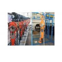 Quality Customized Color Lifting Tools , Lever Chain Block Cold Formed / Stamped Steel for sale