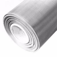 Buy cheap 14*100 Mesh Plain Dutch Weave Stainless Wire Mesh 0.02mm-0.08mm Diameter from wholesalers