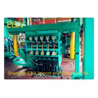 Quality Continuous Oxygen Upward Casting Machine 17mm 2-24 strand Qty for sale