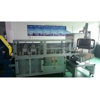 Buy cheap Filling Machine Non Woven Mask Making Machine , Stainless Steel Material Mask Non Woven Fabric Machine from wholesalers