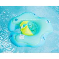 Quality Children Anti-Overturn Inflatable Sit Swim Ring with Safety Belt Buckle for sale
