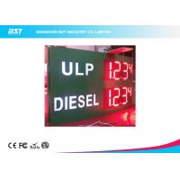 Quality High Brightness 18 Inch Outdoor Led Petrol Price Sign Lightbox for sale