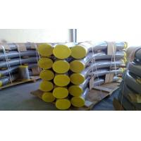 Quality Butt weld fittings SB366 Inconel800,  Inconel 800H, Inconel 800HT, Inconel 825,Inconel926  Elbow,Tee, Reduce, Cap for sale