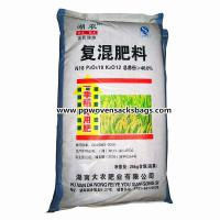 Quality Recycled PP Woven Chemical  Compound Fertilizer Packaging Bags for Seed / Feed / Cement for sale