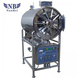 Quality 150L Horizontal Autoclave Sterilizer Over Pressure Auto Protect Device for sale