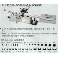 Quality Rule Die Forming Machine Manual Auto Bender Machine With 41 Modules for sale