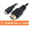 Mini HDMI to HDMI Cable for sale