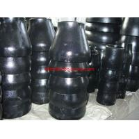 Quality steel  pipe reducer for sale